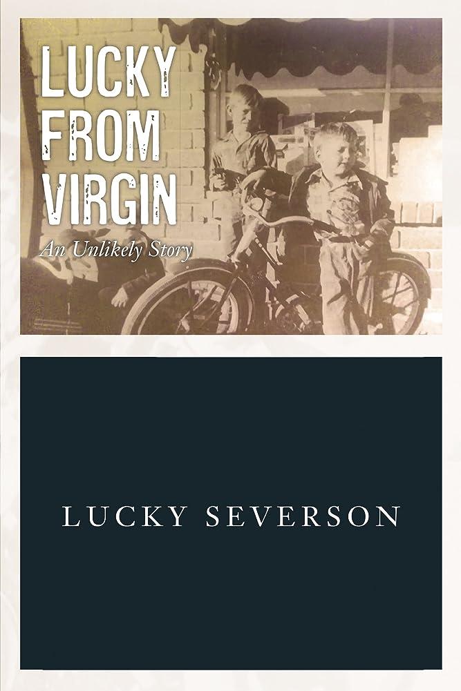 持っている真珠のような富Lucky from Virgin: An unlikely story (English Edition)