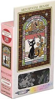Ensky Kiki's Delivery Service Jiji Petite Artcrystal Jigsaw Puzzle (126-AC09) - Official Studio Ghibli Merchandise