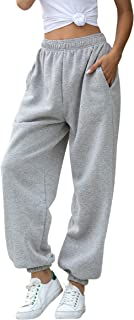 Women's Cinch Bottom Sweatpants Pockets High Waist Sporty...