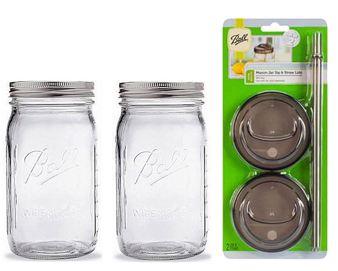 ナイトスポット努力する応援する2ボールガラスMason Drinking Jar with 2?SIP and Straw Lids 32oz Wide Mouth クリア