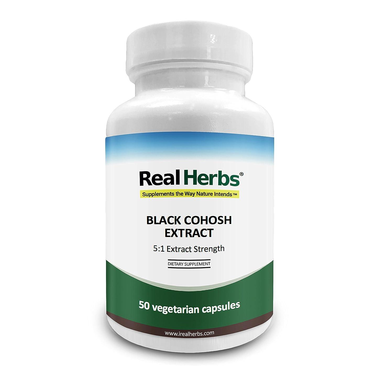 薬理学きちんとした私のReal Herbs の ブラックコホシュ (Black Cohosh) 5:1 抽出強度 - 600mg - 50 ベジタリアンカプセル - アメリカ製 - 海外直送品