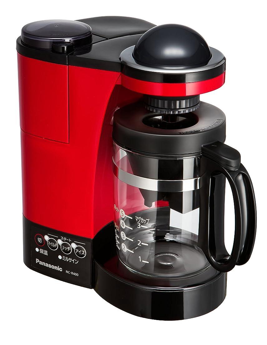 励起パキスタン責任者パナソニック ミル付き浄水コーヒーメーカー レッド NC-R400-R