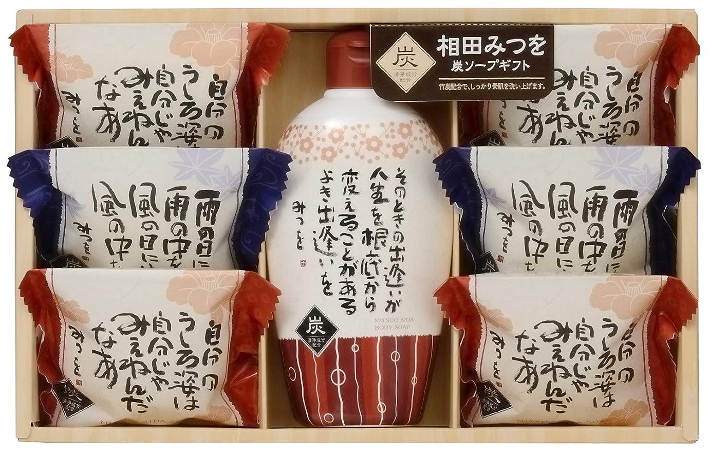 楽観感謝する高音田中太商店 ギフト 相田みつを炭ソープセット YKA-15