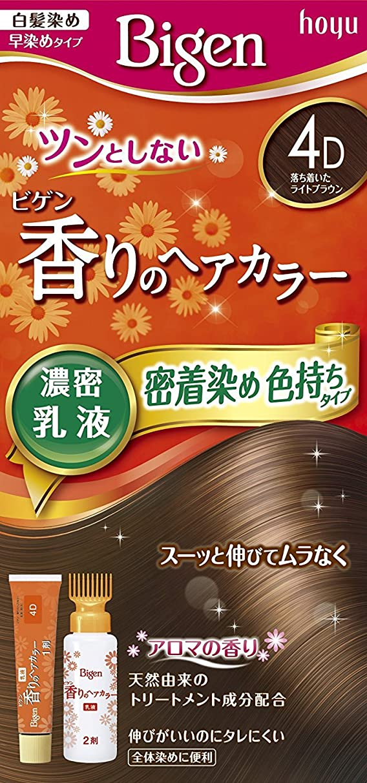 トチの実の木印象派石ホーユー ビゲン香りのヘアカラー乳液4D (落ち着いたライトブラウン) 40g+60mL ×6個