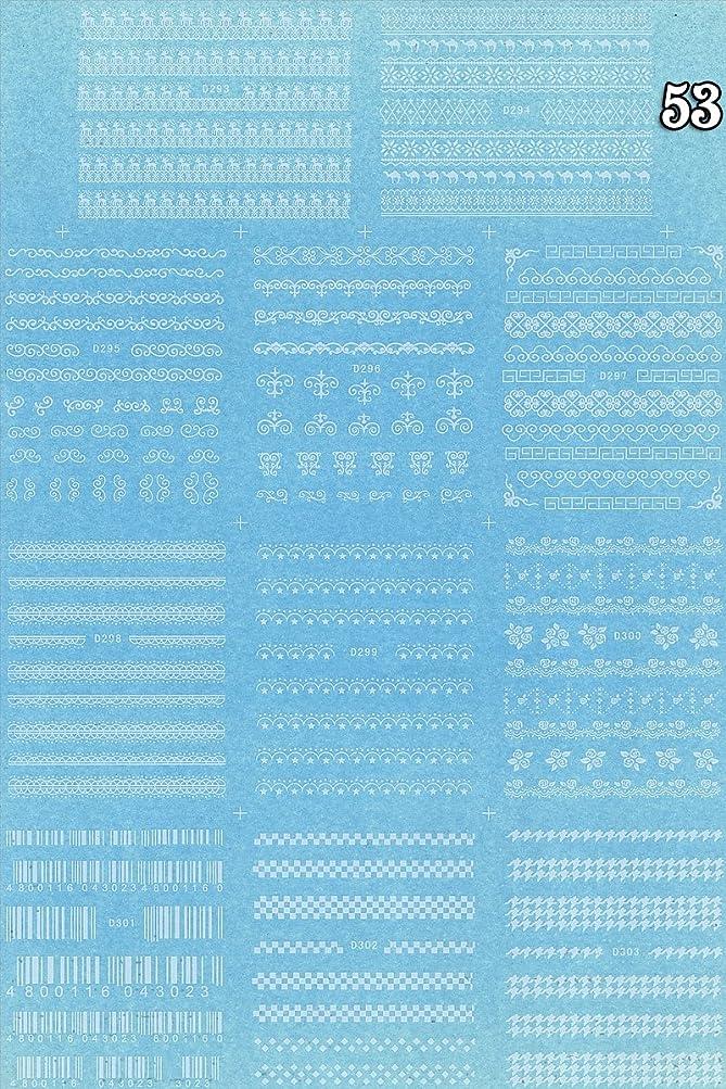 篭近く執着極薄、重ね貼りOK★ウォーターネイルシール デコレーション 11種セット (11種set-53)