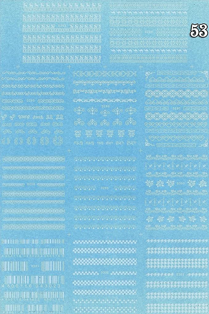 ブランチグループ一時的極薄、重ね貼りOK★ウォーターネイルシール デコレーション 11種セット (11種set-53)