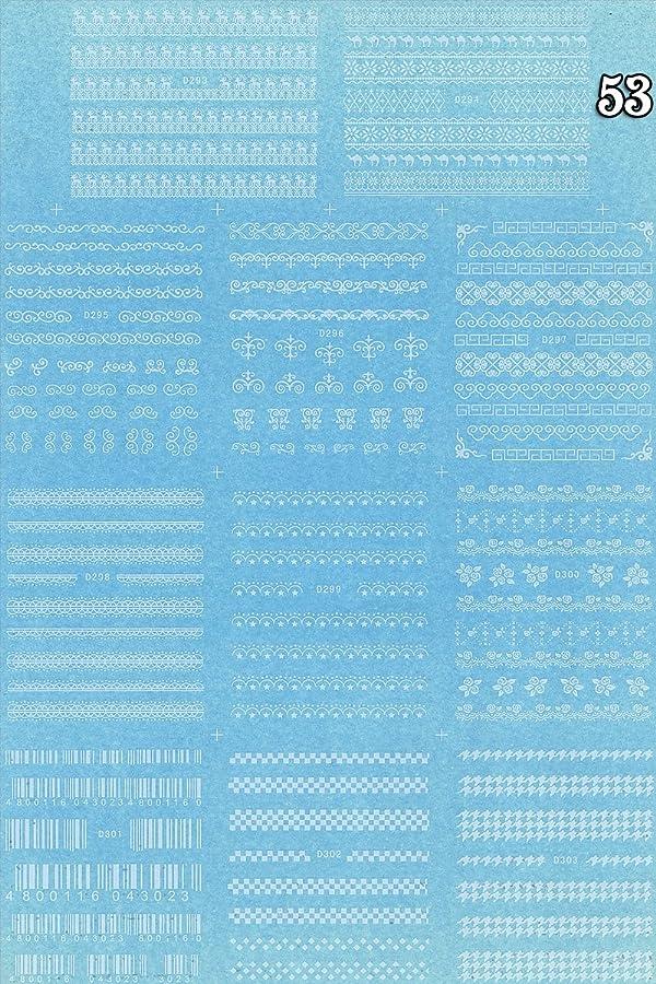 ベースバッジパーク極薄、重ね貼りOK★ウォーターネイルシール デコレーション 11種セット (11種set-53)
