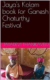 Jaya's Kolam book for Ganesh Chaturthy Festival
