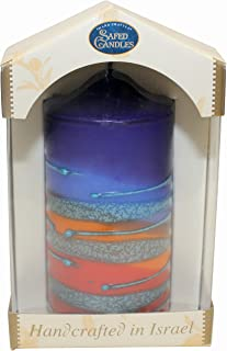 Majestic Giftware SC-RBPS-B Safed Pillar Havdalah Candle, 2 by 4-Inch, Rainbow Blue