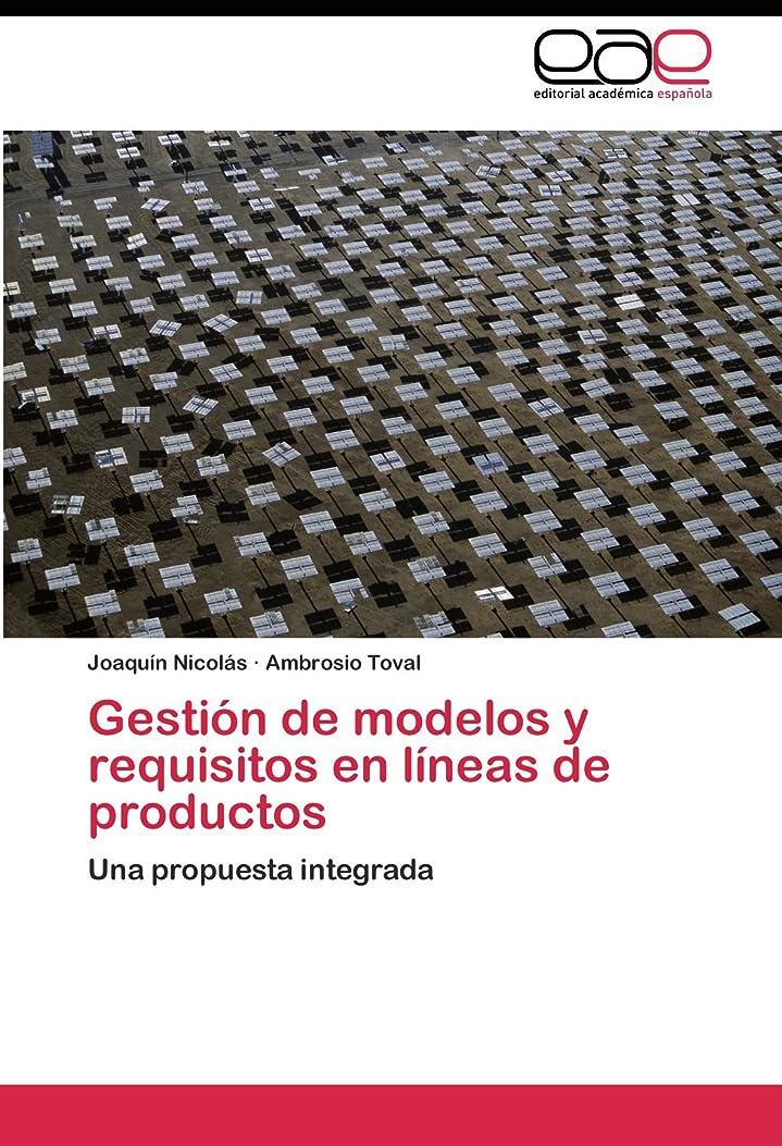 クレーター桃ロボットGestion de Modelos y Requisitos En Lineas de Productos