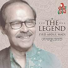 The Legend Syed Abdul Hadi Patriotic