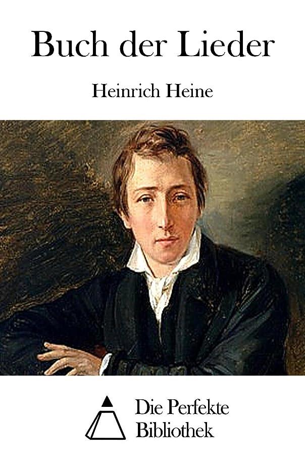 対人社会主義応じるBuch der Lieder (German Edition)