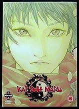Kai Doh Maru [2001] [DVD]