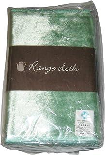 抗菌・防臭 ボア・レンジクロス(10枚袋入)グリーン