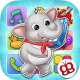 Buzz me! Teléfono de juguete - todo en un centro de actividades para niños