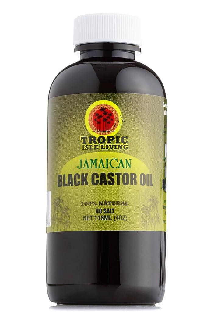 黙認する背骨パーチナシティTropic Isle Living ジャマイカ黒ヒマシ油(4オンス/118ミリリットル) Jamaican black castor oil (4oz / 118ml)