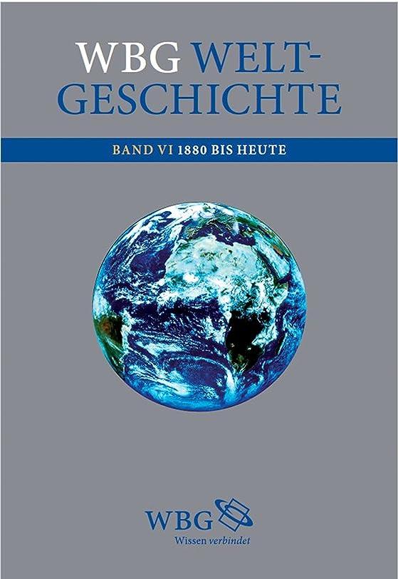 共産主義者単に見せますwbg Weltgeschichte: Eine globale Geschichte von den Anf?ngen bis ins 21. Jahrhundert (German Edition)