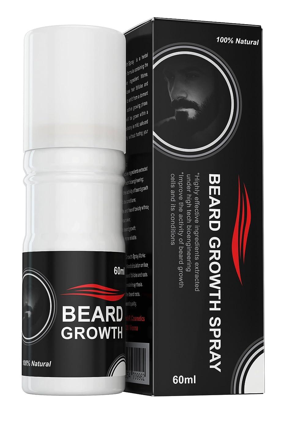 口径ダルセット美徳Beard Growth Spray?(ベアードグロースプレー?)- ヒゲの育毛剤 - 100%天然成分使用