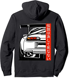 Best japanese car clothing Reviews