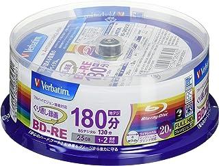 Verbatim バーベイタム くり返し録画用 ブルーレイディスク BD-RE 25GB 20枚 ホワイトプリンタブル 片面1層 1-2倍速 VBE130NP20SV1