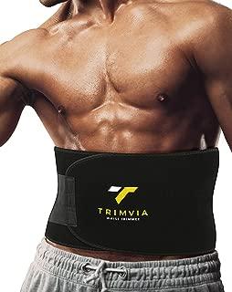 Best waist trimmer sweat belt Reviews