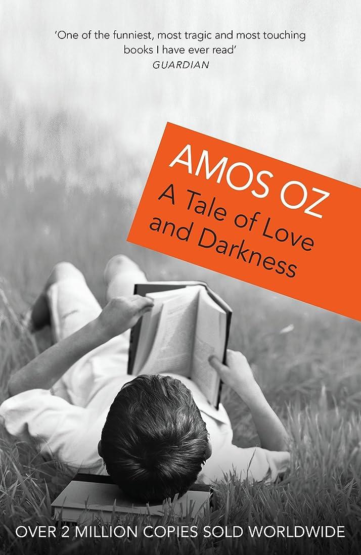 後方にラテンプラスチックA Tale Of Love And Darkness (English Edition)