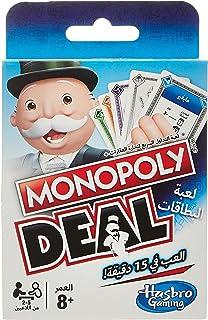 Hasbro Gaming Monopoly Deal (Arabic) Game