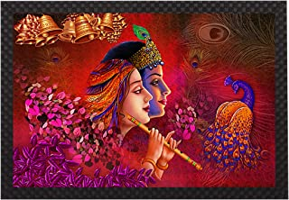 Saumic Craft Radha Krishna framed Paintings for wall (14 X 20 INCHES )