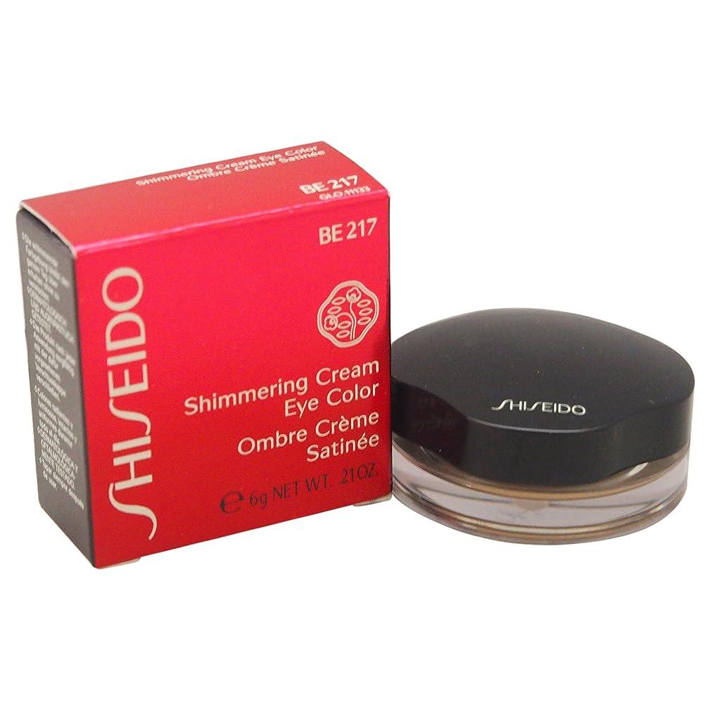 Shiseido Shimmering Cream Eye Color for Women, No. BE217 Yuba, 0.21 oz