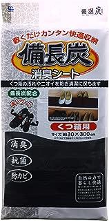 ワイズ 最選炭II備長炭シート くつ箱用 SS-716