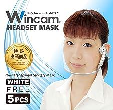 ウィンカム ヘッドセットマスク W-HSM-5W (5個入り) ホワイト
