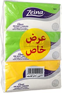 Zeina Set OF 3 Bags, 550 Tissues - Multi Color