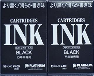 Platinum Fountainpen Ink Cartridges (Black) 10 Cartridges× 2 Packs (Japan Import)