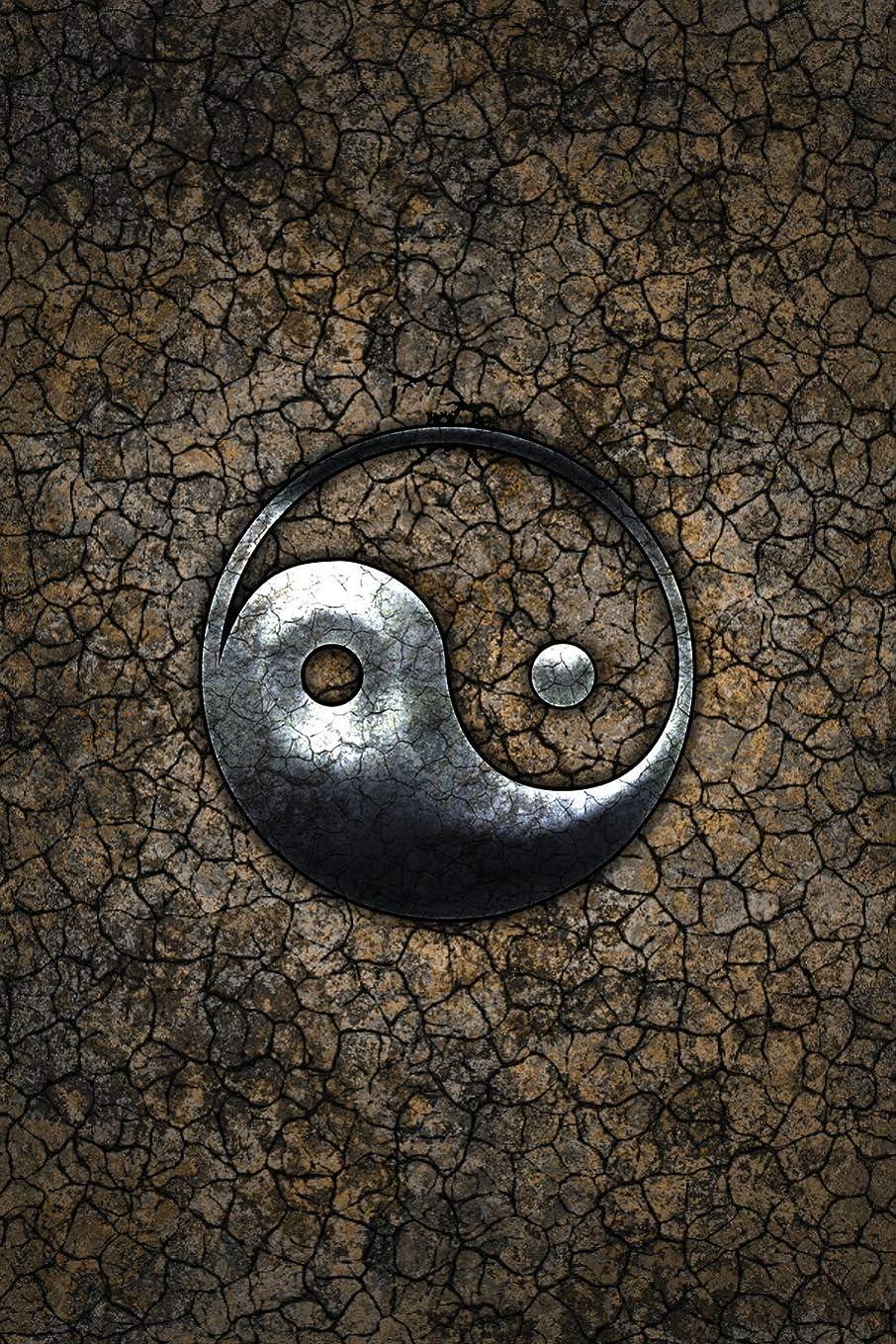 討論先例アンタゴニストMonogram Taoism Journal: Blank Notebook Diary Log (Monogram Earth 365 Lined)
