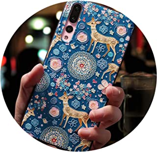 Colorful Dream- Cute Cartoon Patterned Phone Case for Huawei P20 P10 P9 Lite Pro Cases Ultra-Thin TPU Cover for Honor 8 9 10 Lite Mate 10,Deer,for Nova 3i