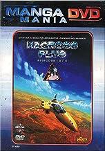 Macross Plus - Vol.1 (2 épisodes)