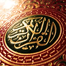Best sheikh mahmoud khalil al hussary mp3 Reviews