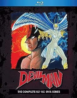 Devilman Complete OVA Series