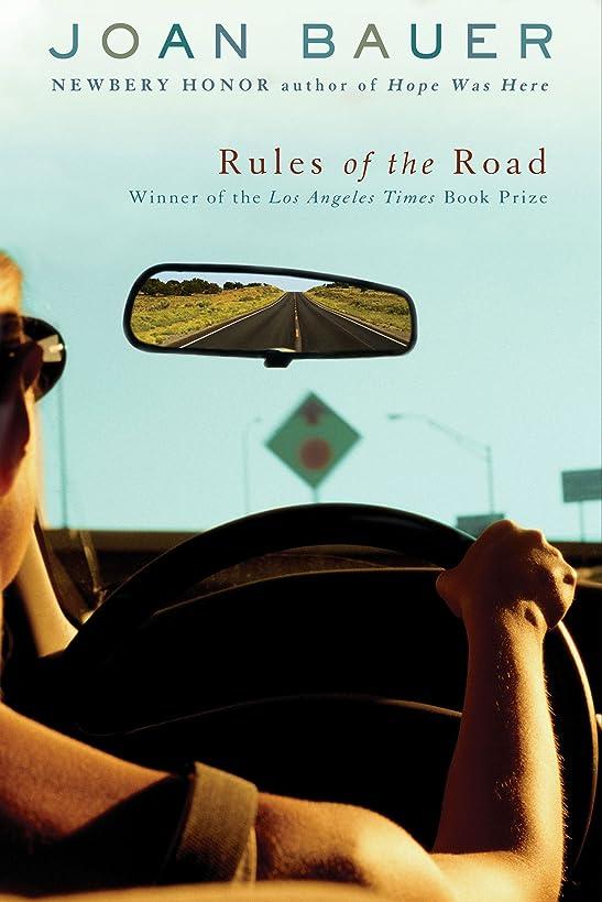 反発する農村平和なRules of the Road (English Edition)