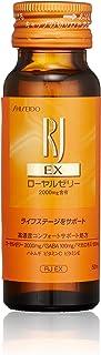RJ(ローヤルゼリー) EX < ドリンク > (N) 30本 50mLX30本