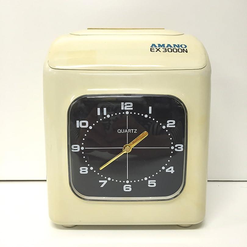 研究手入れ足音アマノ AMANO 時刻記録 タイムレコーダー EX3000N