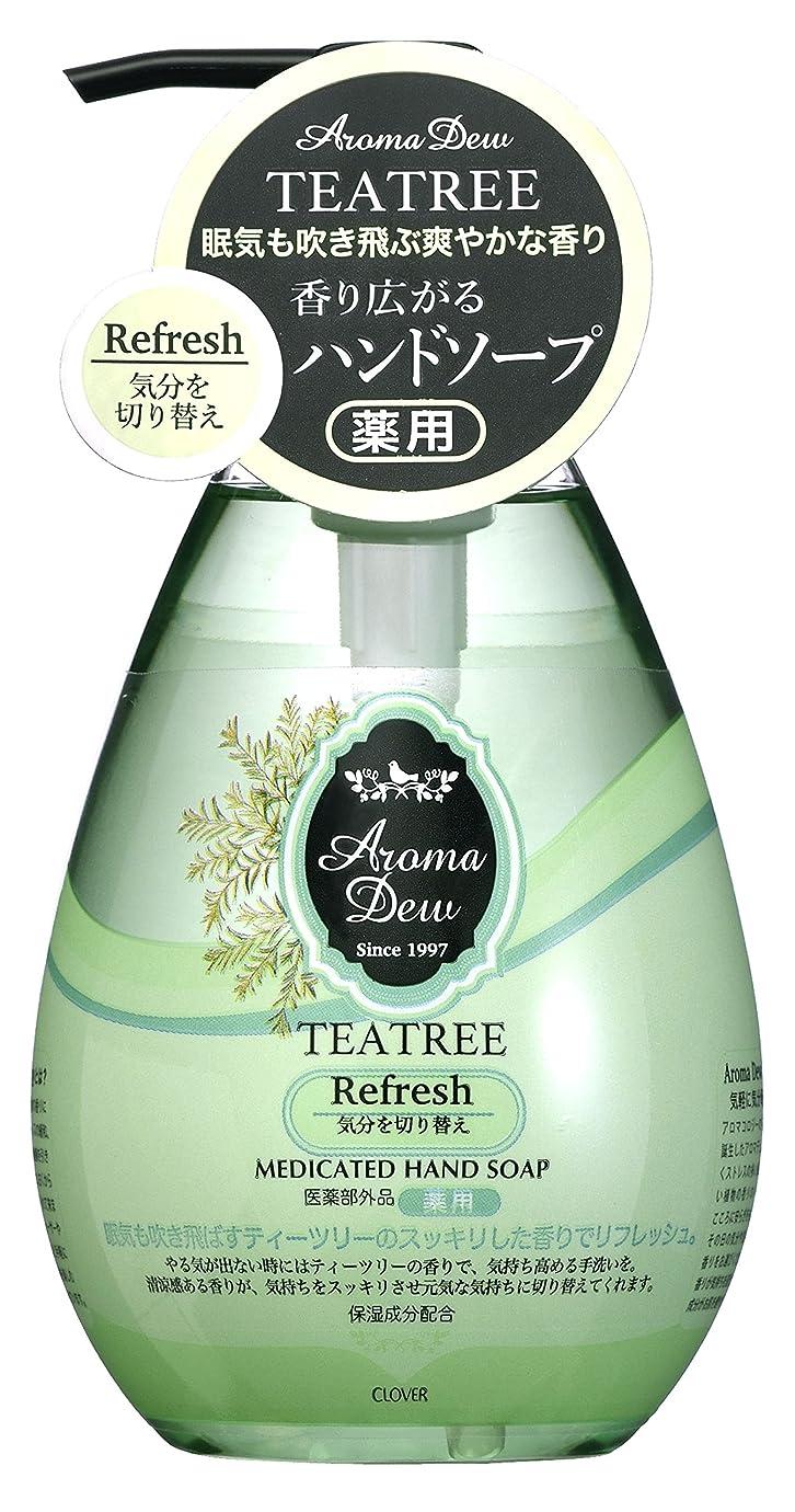 家庭足ステップアロマデュウ 薬用ハンドソープ ティーツリーの香り 260ml