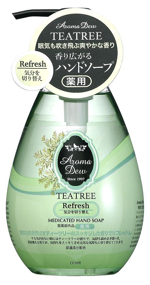 年金受給者美的構成アロマデュウ 薬用ハンドソープ ティーツリーの香り 260ml