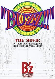 """BUZZ!!"" THE MOVIE [DVD]"