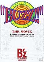 """BUZZ!!"" THE MOVIE [DVD]"