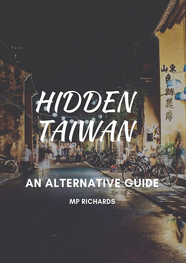 ブーム教室ラベHidden Taiwan - An Alternative Guide (English Edition)