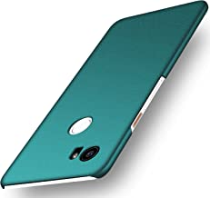 Arkour Google Pixel 2 XL Case, Minimalist Ultra Thin Slim Fit Non-Slip Matte Surface Hard PC Cover for Google Pixel 2 XL (Gravel Green)
