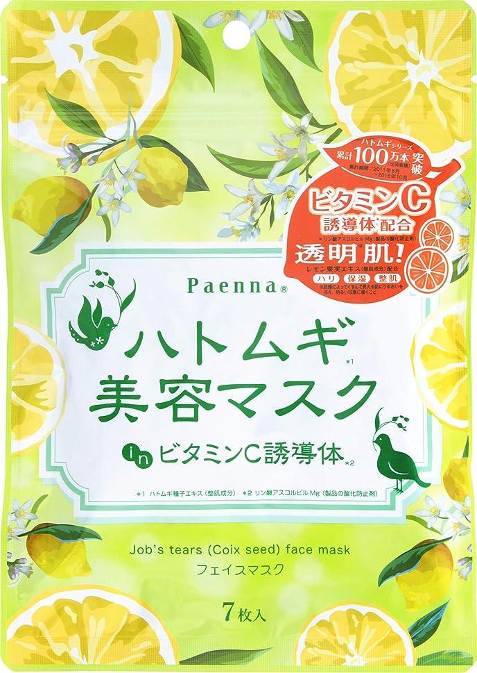 間欠肌寒い帽子パエンナ ハトムギ美容マスク inビタミンC誘導体 7枚(90ml)
