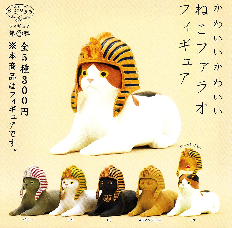 Kitan club cute cat headgear raccoon and fox Gashapon 5 set Headgear capsule toy