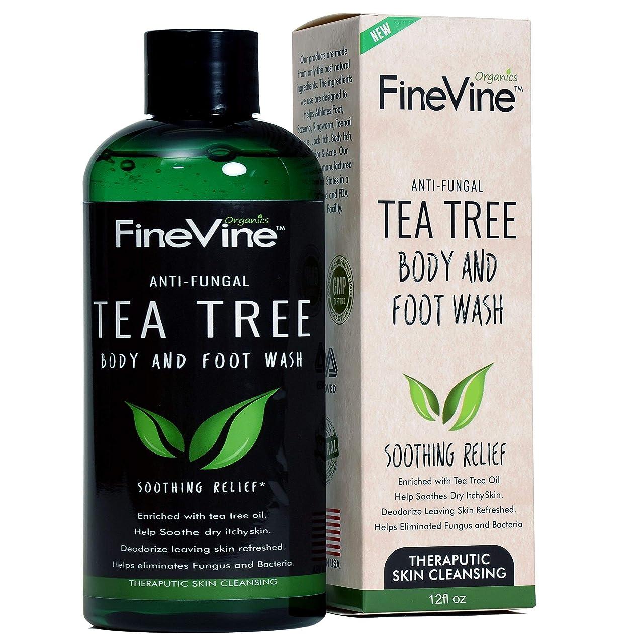 減衰予備独裁者Antifungal Tea Tree Oil Body & Foot Wash - Made in USA 12 fl.oz. ボディと足のクレンジングクリーム